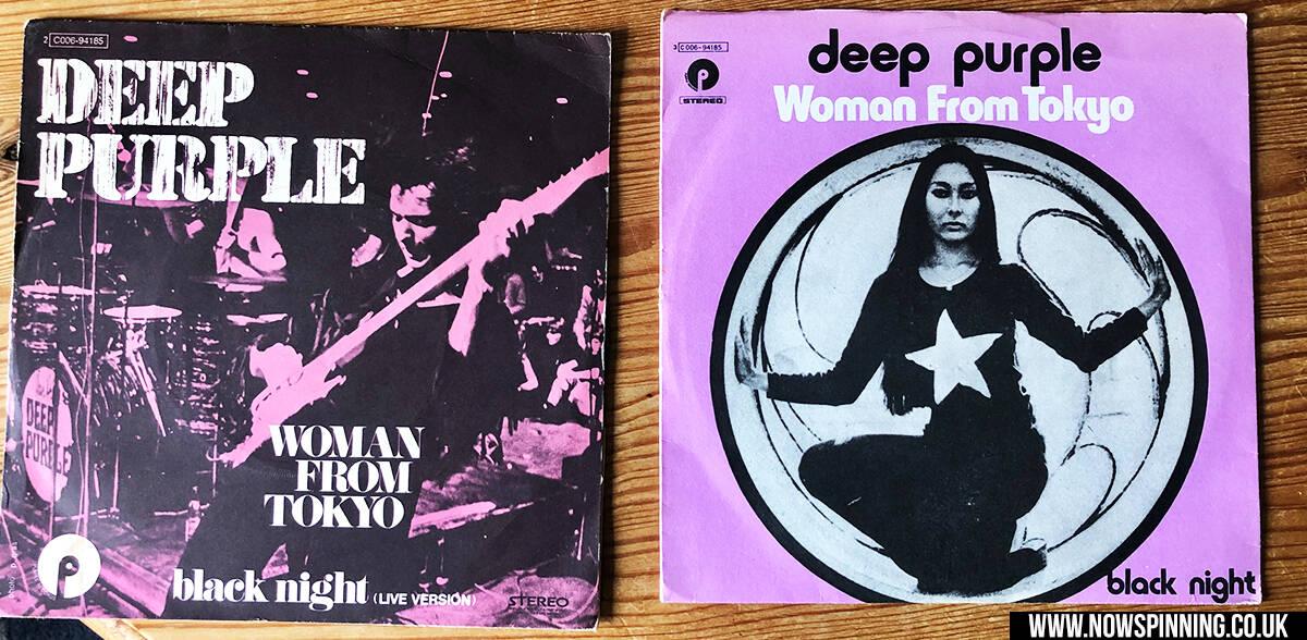 Deep Purple Black Night Live Vinyl Single